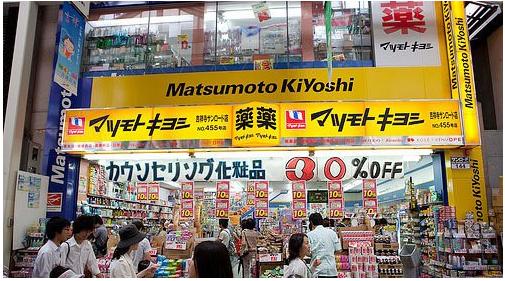 일본화장품추천