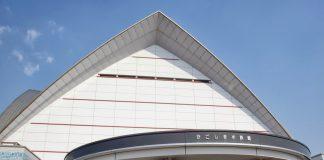 Kagoshima City Aquarium鹿兒島水族館 鹿儿岛水族館 이오월드 가고시마수족관