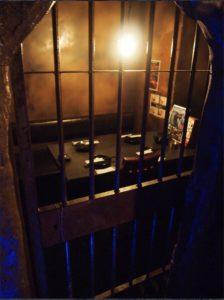 감옥이자카야the lock up