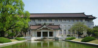 동경국립박물관새해맞이참배