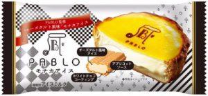 PABLO冰淇淋批