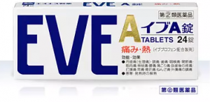 EVE A止痛药