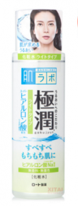 肌研極潤化妝水,Skin lab Facial lotion