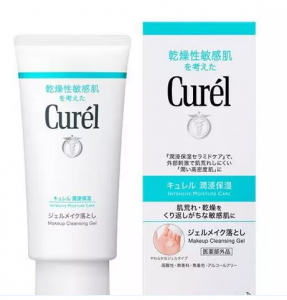 花王curel卸妝乳,Kao curel cleansing milk
