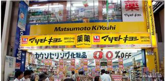 日本藥妝店,drug store