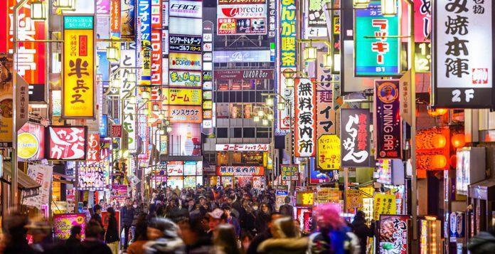 各種各樣日語看板,各种各样日语看板