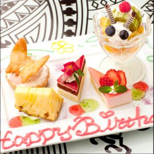 甜点,甜點,Dessert