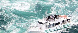 乘船,乘船,By boat