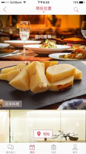 傳統日本料理-小熊