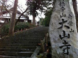 Attractions in Kanagawa神奈川县的景点之神社 神奈川縣的景點之神社 카나가와현의 명소