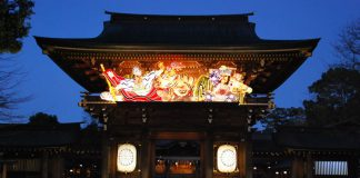 Attractions in Kanagawa神奈川县的景点之神社 神奈川縣的景點之神社 카나가와현의 명소