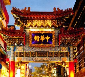 一起去中華街熱熱鬧鬧過春節,一起去中华街热热闹闹过春节,have a happy spring festival in Yokohama Chinatown