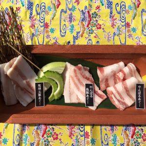 琉球烤肉cover2