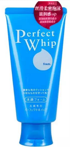 Shiseido Cleansing cream