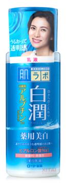 Skin lab Facial lotion