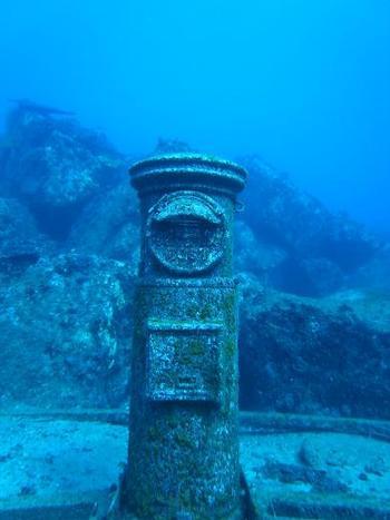 undersea mailbox eyecatch pic