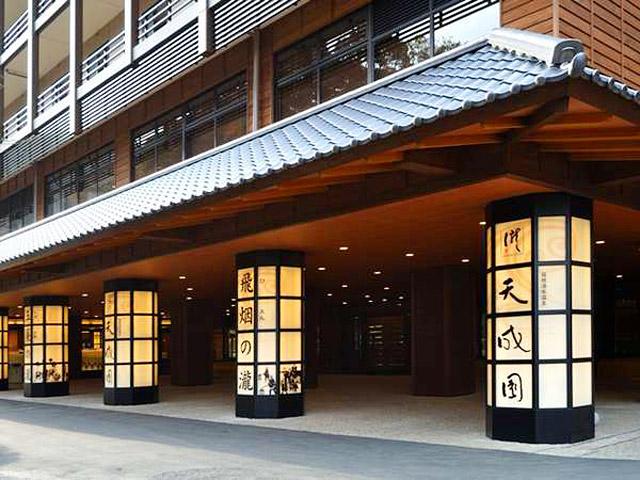 tenseien, onsen, hakone