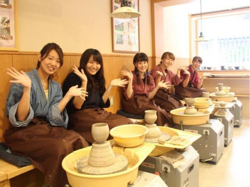 Make a pottery cup by yourself in Kyoto,在京都体验属于自己的陶瓷杯,도쿄에서 자기만의 도자기 컵 만들기체험