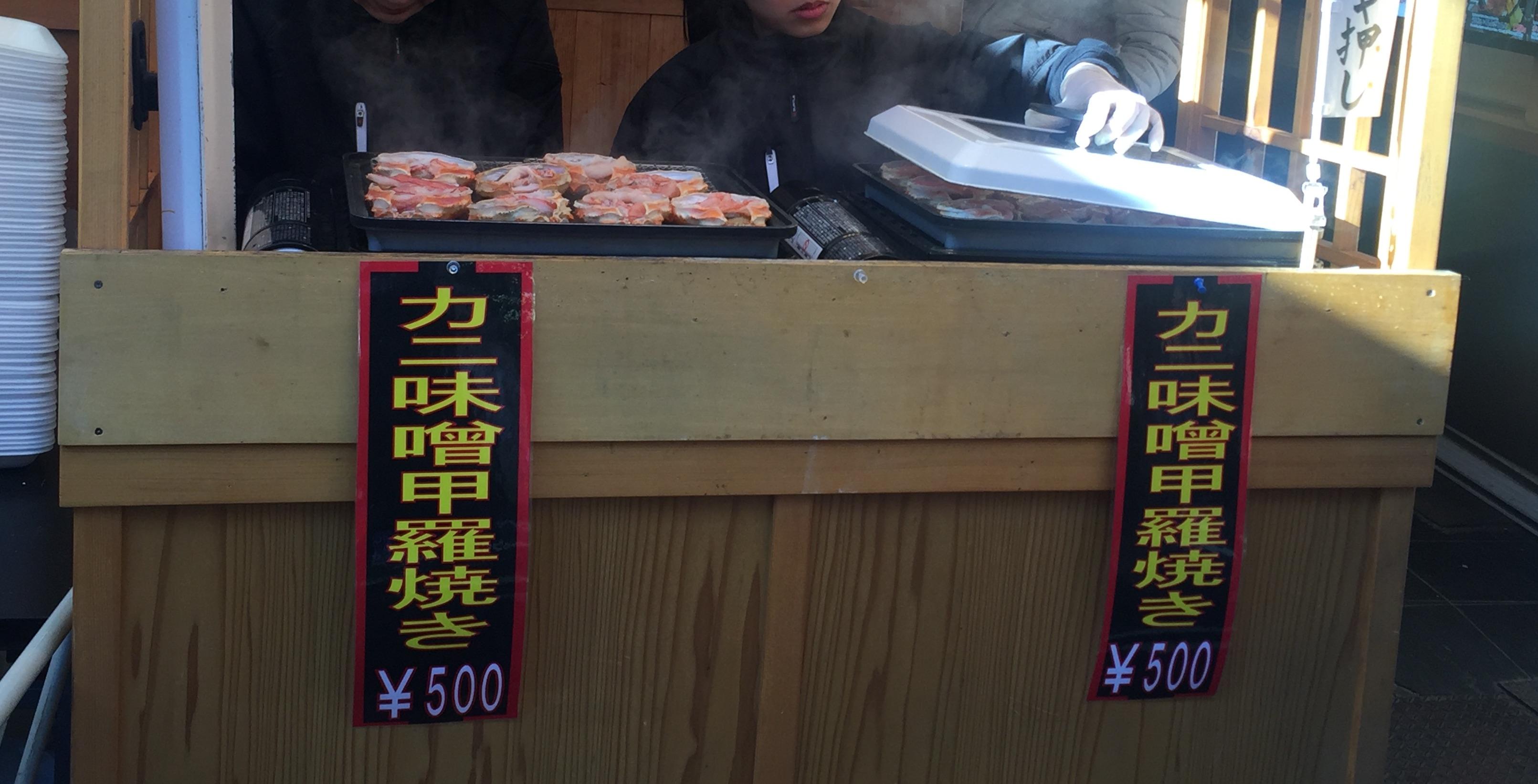tsukiji6のコピー