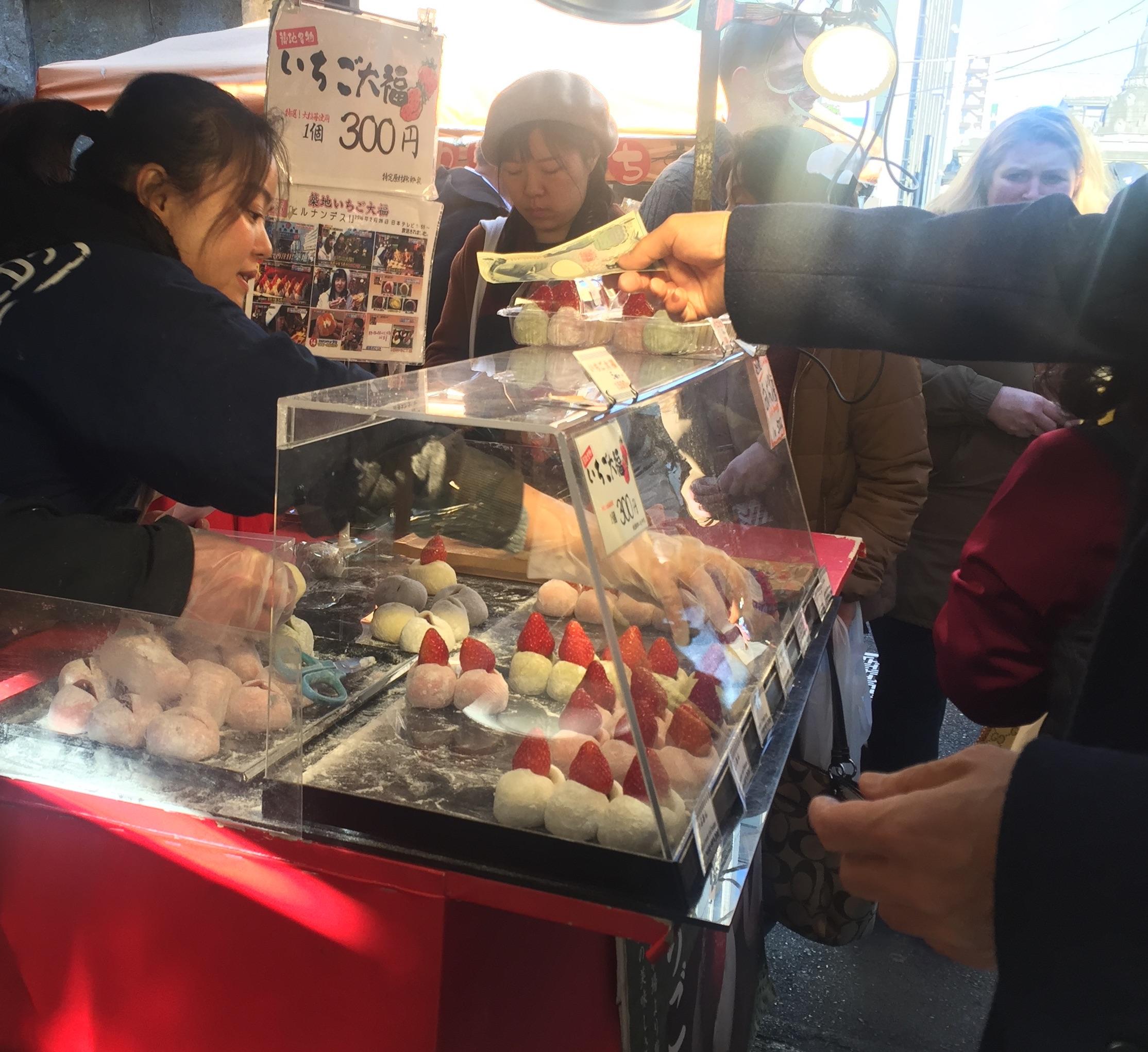 tsukiji7のコピー