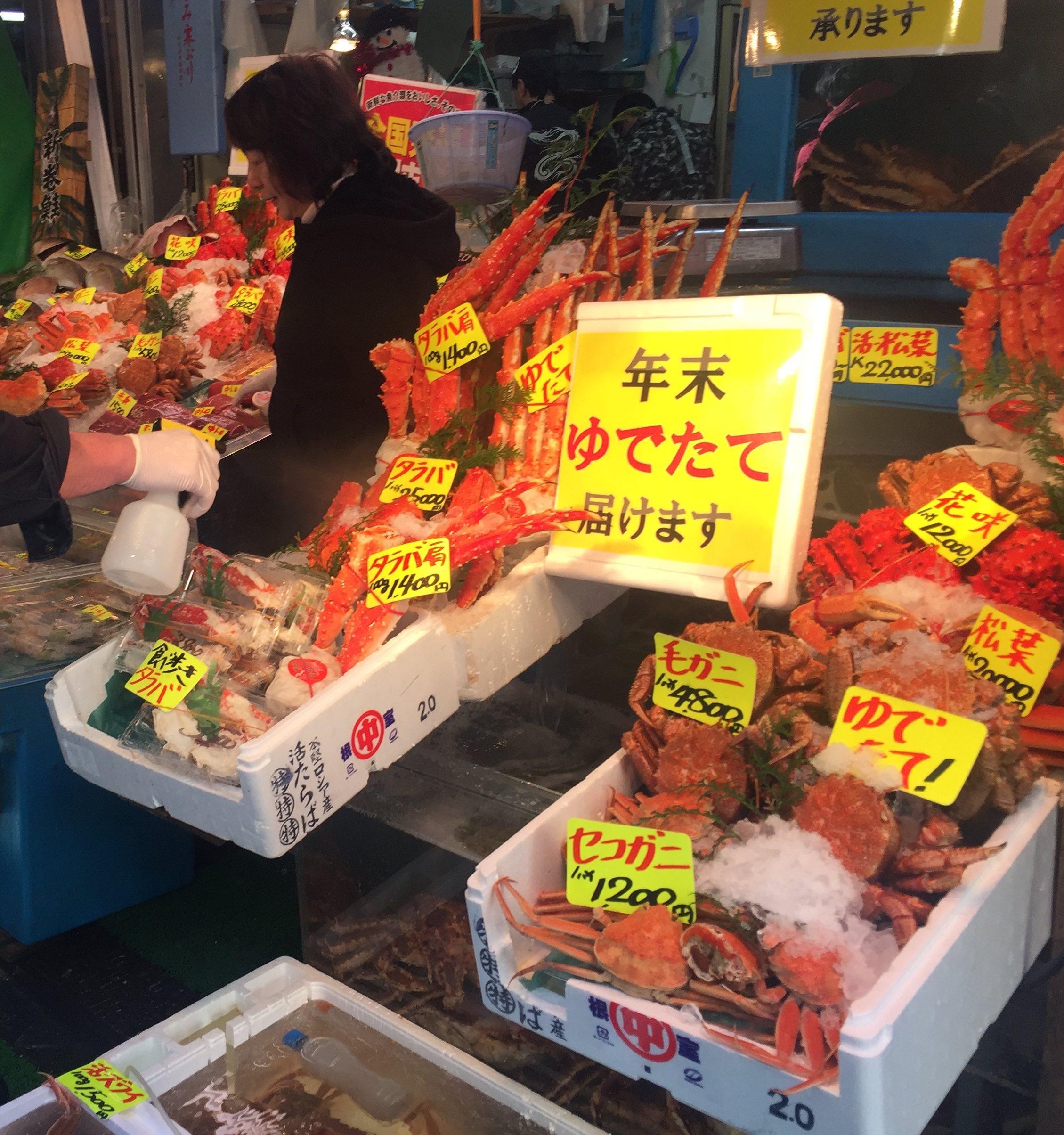 tsukiji crabのコピー