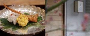 일본요리전문점