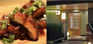 일본요리전문점류긴