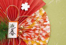 일본의 아기자기한 선물들