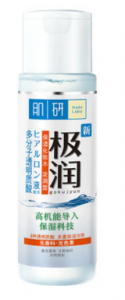 肌研極潤化妝水,Skin lab Facial lotion