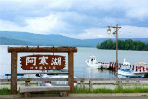 星野度假村-阿寒湖
