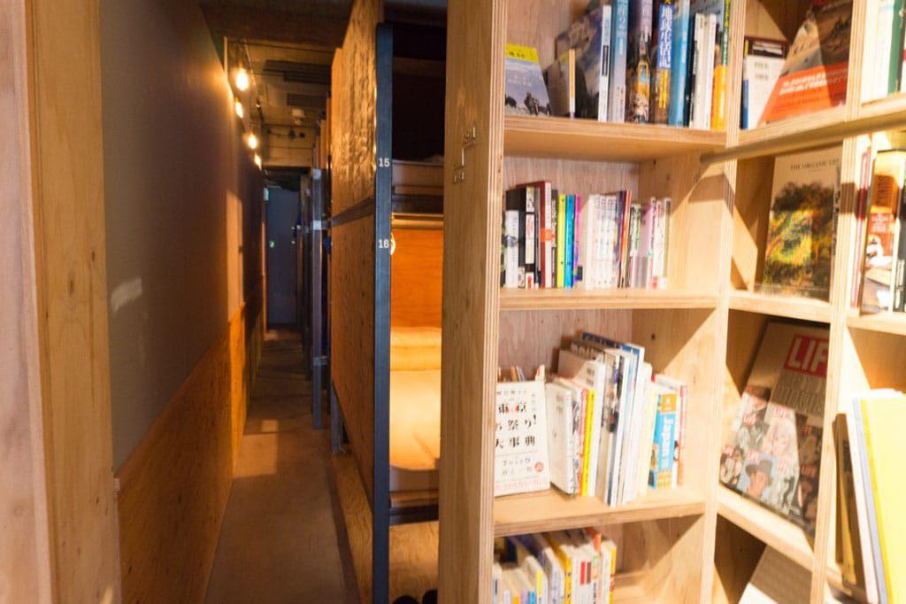 bunk, bookandbed, 東京酒店, 書店