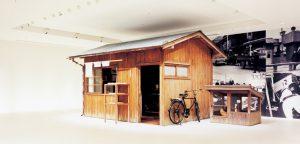 館內設施,馆内设施,the exhibitions of the musuem