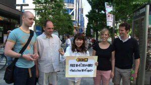 外國遊客需要免費WiFi,外国游客需要免费WiFi,foreign tourists need free wifi