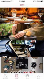 傳統日本料理
