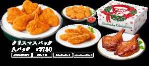 炸雞,炸鸡,fried chicken
