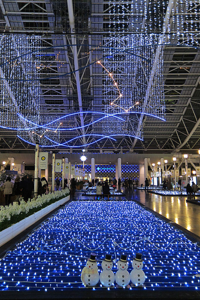 osaka, twilingt, illumination