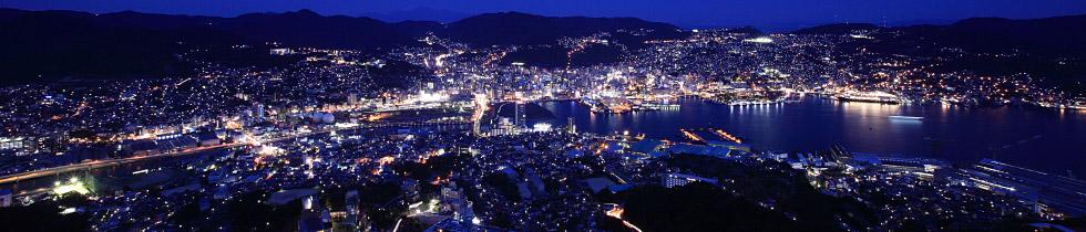 長崎夜景, 日本三大夜景